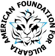 Американска фондация за България