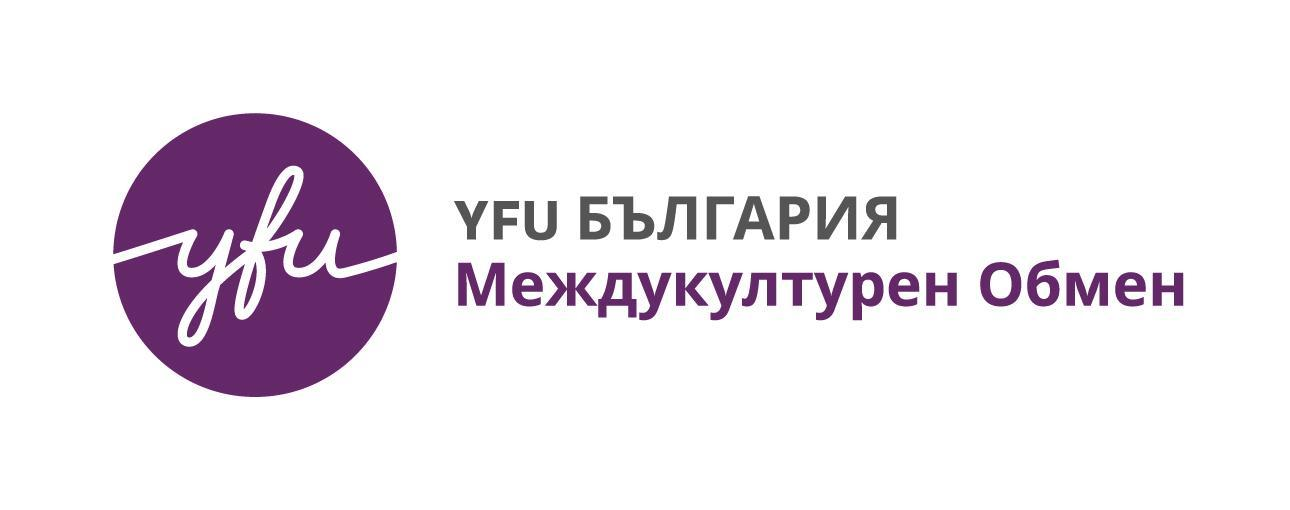 Youth For Understanding (YFU) България